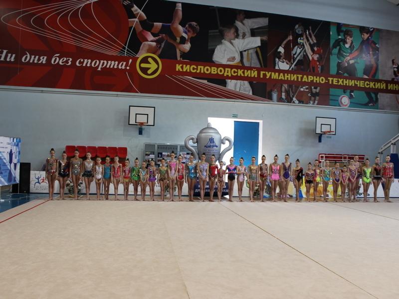 Всероссийские соревнования по художественной гимнастике завершились в Кисловодске